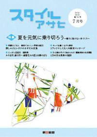 Styleasahi_07